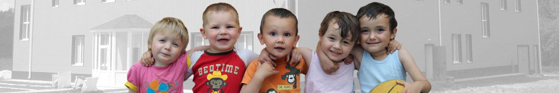 Детский дом 'Перелинка'